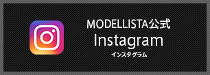 modellista公式instagram